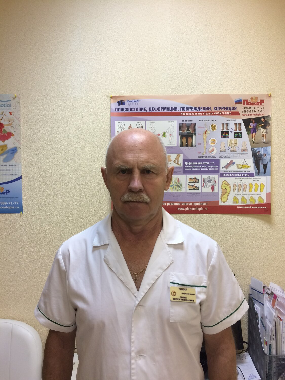 Грачев Виктор Николаевич